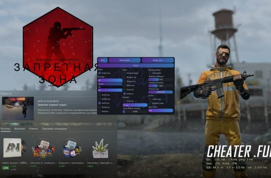 Counter-Strike: Global Offensive AwA Cheats - crack legit hack