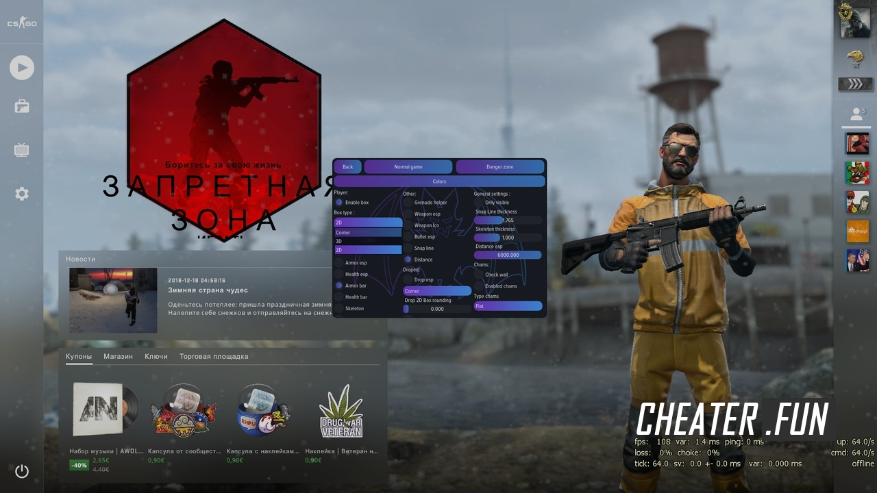 counter strike global offensive hack download free